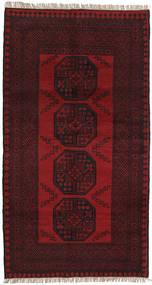 アフガン 絨毯 100X185 オリエンタル 手織り 濃い茶色/深紅色の (ウール, アフガニスタン)