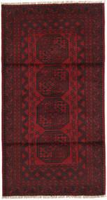 アフガン 絨毯 101X192 オリエンタル 手織り 深紅色の/濃い茶色 (ウール, アフガニスタン)