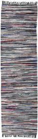 Cottolina - 黒/Multi 絨毯 80X350 モダン 手織り 廊下 カーペット 薄い灰色/濃いグレー (綿, インド)