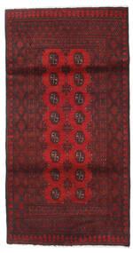 アフガン 絨毯 98X187 オリエンタル 手織り 深紅色の/濃い茶色 (ウール, アフガニスタン)