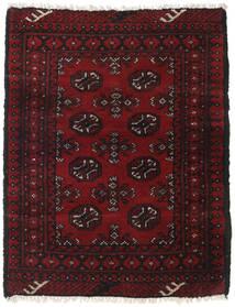 アフガン 絨毯 82X105 オリエンタル 手織り 濃い茶色/深紅色の (ウール, アフガニスタン)
