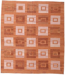 キリム モダン 絨毯 206X235 モダン 手織り 赤/ベージュ (ウール, アフガニスタン)