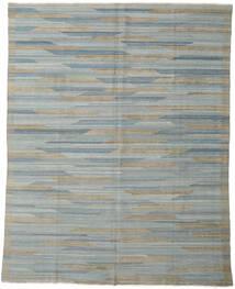 キリム モダン 絨毯 233X295 モダン 手織り 薄い灰色/濃いグレー (ウール, アフガニスタン)