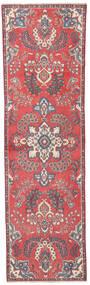 ハマダン パティナ 絨毯 75X258 オリエンタル 手織り 廊下 カーペット 薄紫色/茶 (ウール, ペルシャ/イラン)