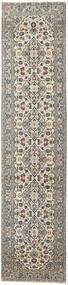 カシャン パティナ 絨毯 94X408 オリエンタル 手織り 廊下 カーペット 薄い灰色/濃いグレー (ウール, ペルシャ/イラン)