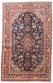 ハマダン シャフバフ 絨毯 130X208 オリエンタル 手織り 濃いグレー/ベージュ (ウール, ペルシャ/イラン)