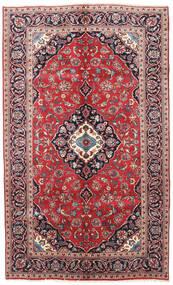 カシャン 絨毯 145X240 オリエンタル 手織り 濃い紫/深紅色の (ウール, ペルシャ/イラン)