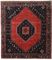 クラルダシュト 絨毯 253X288 オリエンタル 手織り 深紅色の/紺色の 大きな (ウール, ペルシャ/イラン)