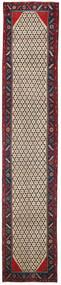 ハマダン パティナ 絨毯 98X500 オリエンタル 手織り 廊下 カーペット 濃い紫/ベージュ (ウール, ペルシャ/イラン)