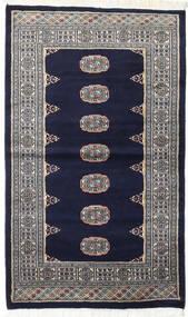 パキスタン ブハラ 2Ply 絨毯 93X157 オリエンタル 手織り 黒/薄い灰色 (ウール, パキスタン)