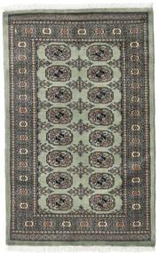 パキスタン ブハラ 2Ply 絨毯 80X128 オリエンタル 手織り 濃いグレー/黒 (ウール, パキスタン)