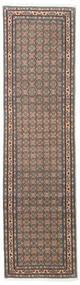 ムード 絨毯 74X280 オリエンタル 手織り 廊下 カーペット 薄い灰色/濃い茶色 (ウール/絹, ペルシャ/イラン)