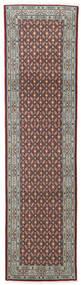 ムード 絨毯 80X297 オリエンタル 手織り 廊下 カーペット 薄い灰色/濃い茶色 (ウール/絹, ペルシャ/イラン)