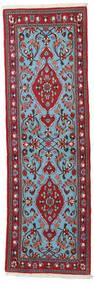クム Kork/シルク 絨毯 64X204 オリエンタル 手織り 廊下 カーペット 深紅色の/濃い茶色 (ウール/絹, ペルシャ/イラン)