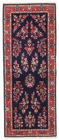 サルーク 絨毯 80X200 オリエンタル 手織り 廊下 カーペット 濃い紫/深紅色の (ウール, ペルシャ/イラン)