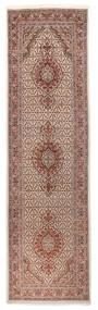 タブリーズ 40 Raj 絨毯 85X310 オリエンタル 手織り 廊下 カーペット ベージュ/深紅色の (ウール/絹, ペルシャ/イラン)