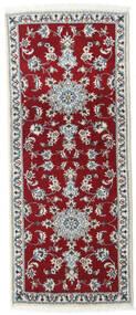 ナイン 絨毯 80X200 オリエンタル 手織り 廊下 カーペット 深紅色の/赤 (ウール, ペルシャ/イラン)
