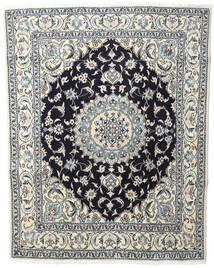 ナイン 絨毯 200X250 オリエンタル 手織り ベージュ/濃いグレー (ウール, ペルシャ/イラン)