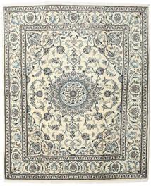 ナイン 絨毯 200X245 オリエンタル 手織り ベージュ/濃いグレー/薄い灰色 (ウール, ペルシャ/イラン)
