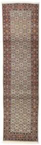ムード 絨毯 80X291 オリエンタル 手織り 廊下 カーペット 薄い灰色/深紅色の (ウール/絹, ペルシャ/イラン)