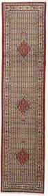 ムード 絨毯 76X332 オリエンタル 手織り 廊下 カーペット 深紅色の/濃い茶色 (ウール/絹, ペルシャ/イラン)