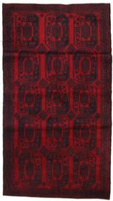 バルーチ 絨毯 100X200 オリエンタル 手織り 深紅色の (ウール, アフガニスタン)