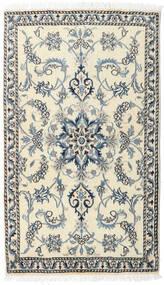 ナイン 絨毯 85X145 オリエンタル 手織り ベージュ/薄い灰色 (ウール, ペルシャ/イラン)
