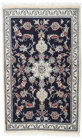 ナイン 絨毯 90X147 オリエンタル 手織り 濃い紫/ホワイト/クリーム色 (ウール, ペルシャ/イラン)