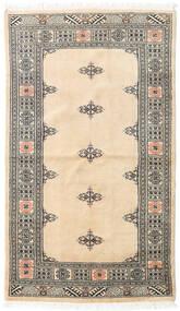 パキスタン ブハラ 3Ply 絨毯 94X162 オリエンタル 手織り ベージュ/濃いグレー (ウール, パキスタン)