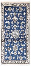 ナイン 絨毯 70X135 オリエンタル 手織り 薄い灰色/紺色の (ウール, ペルシャ/イラン)