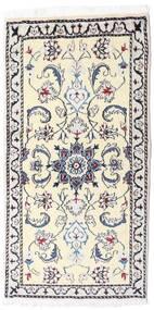 ナイン 絨毯 70X140 オリエンタル 手織り ベージュ/薄い灰色 (ウール, ペルシャ/イラン)