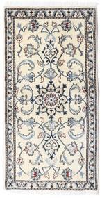 ナイン 絨毯 67X133 オリエンタル 手織り ベージュ/薄い灰色 (ウール, ペルシャ/イラン)