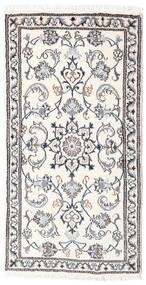 ナイン 絨毯 68X134 オリエンタル 手織り ベージュ/薄い灰色 (ウール, ペルシャ/イラン)