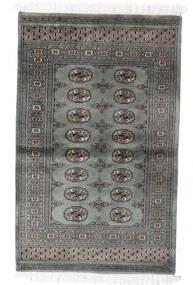 パキスタン ブハラ 2Ply 絨毯 95X154 オリエンタル 手織り 濃いグレー/ベージュ (ウール, パキスタン)