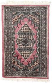 パキスタン ブハラ 3Ply 絨毯 75X117 オリエンタル 手織り ホワイト/クリーム色/黒 (ウール, パキスタン)