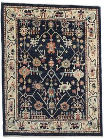 Ziegler モダン 絨毯 151X199 モダン 手織り 紺色の/薄い灰色 (ウール, パキスタン)