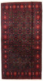 バルーチ 絨毯 110X200 オリエンタル 手織り 深紅色の (ウール, ペルシャ/イラン)
