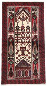 バルーチ 絨毯 95X175 オリエンタル 手織り 深紅色の/濃い茶色 (ウール, ペルシャ/イラン)