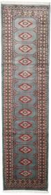 パキスタン ブハラ 2Ply 絨毯 75X295 オリエンタル 手織り 廊下 カーペット 濃いグレー/黒 (ウール, パキスタン)