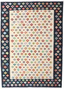 キリム アフガン オールド スタイル 絨毯 173X238 オリエンタル 手織り 紺色の/ベージュ (ウール, アフガニスタン)