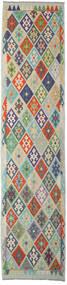 キリム アフガン オールド スタイル 絨毯 90X395 オリエンタル 手織り 廊下 カーペット 薄い灰色/濃いグレー (ウール, アフガニスタン)