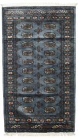 パキスタン ブハラ 3Ply 絨毯 95X167 オリエンタル 手織り 濃いグレー/青 (ウール, パキスタン)