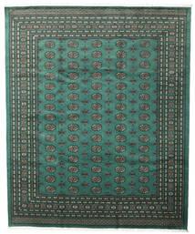 パキスタン ブハラ 2Ply 絨毯 247X303 オリエンタル 手織り 深緑色の/ターコイズ (ウール, パキスタン)