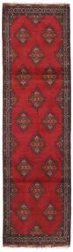 アフガン 絨毯 82X292 オリエンタル 手織り 廊下 カーペット 深紅色の/濃いグレー (ウール, アフガニスタン)