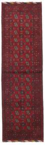 アフガン 絨毯 73X245 オリエンタル 手織り 廊下 カーペット 深紅色の/濃い茶色 (ウール, アフガニスタン)