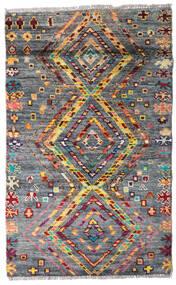 Moroccan Berber - Afghanistan 絨毯 84X135 モダン 手織り 濃いグレー (ウール, アフガニスタン)