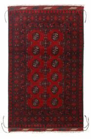 アフガン 絨毯 77X124 オリエンタル 手織り 深紅色の/濃い茶色 (ウール, アフガニスタン)