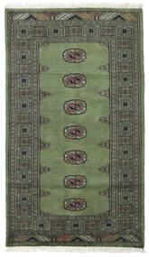 パキスタン ブハラ 2Ply 絨毯 94X162 オリエンタル 手織り オリーブ色/深緑色の (ウール, パキスタン)