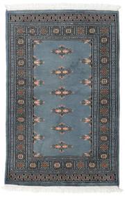 パキスタン ブハラ 2Ply 絨毯 80X123 オリエンタル 手織り 青/薄い灰色 (ウール, パキスタン)