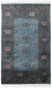 パキスタン ブハラ 2Ply 絨毯 77X124 オリエンタル 手織り 濃いグレー/青 (ウール, パキスタン)